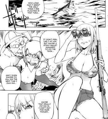 hatsujou arrowhead l sexual excitement arrowhead cover