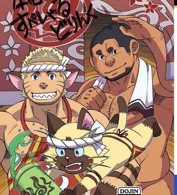 honjitsu no special drink cover