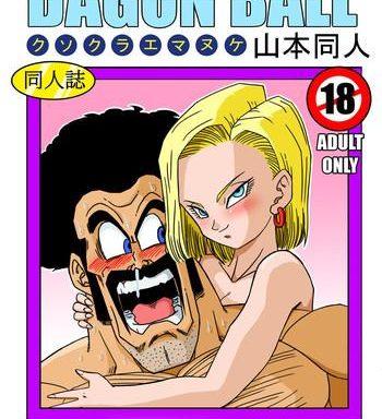 18 gou to mister satan seiteki sentou cover