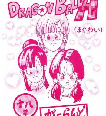 dragonball h cover 3