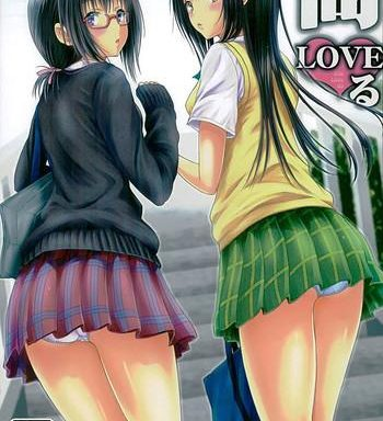 koh love ru cover