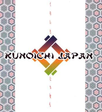 kunoichi japan cover 1