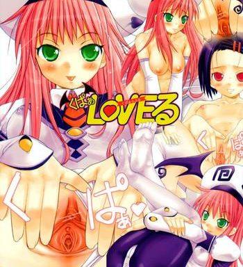 kupaa love ru cover 1