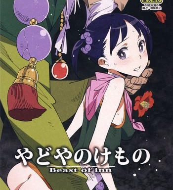 yadoya no kemono beast of inn cover