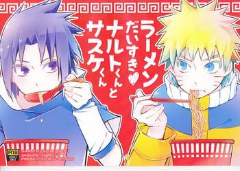 c91 pot8os mcqueen michino ramen daisuki naruto kun to sasuke kun naruto cover