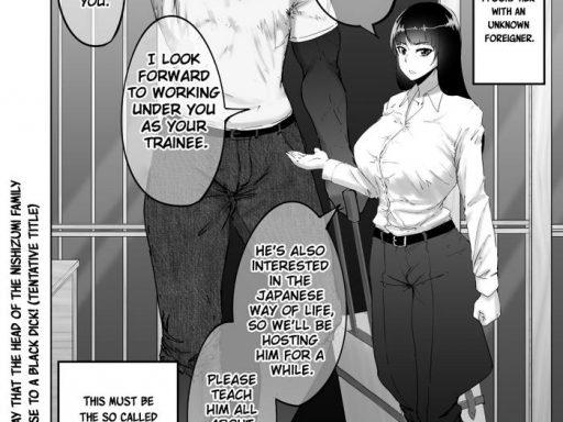 rasson shiho san to kokujin no ryuugakusei shiho san and the foreign exchange student english choriscans cover