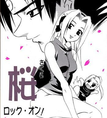 sakura rock on cover