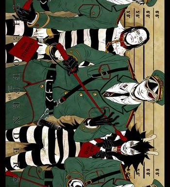 the offenders cover