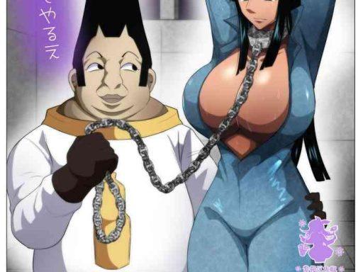 torawareta bakunyuu kaizoku no matsuro the fate of the captured big breasted pirate cover 1