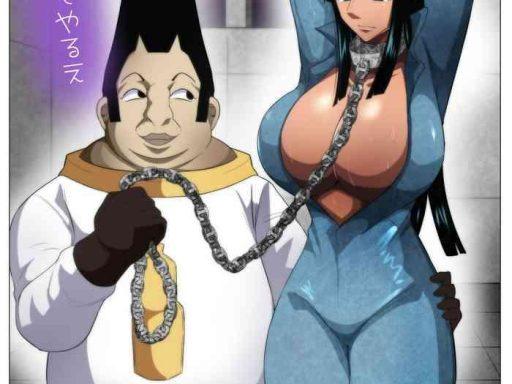 torawareta bakunyuu kaizoku no matsuro the fate of the captured big breasted pirate cover