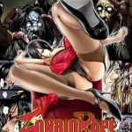 zonbio rape cover